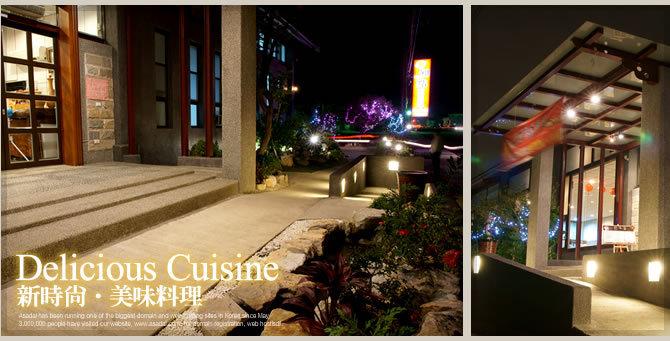 餐廳,新化餐廳,台南餐廳,家庭餐聚,工商聚會,喜慶宴會